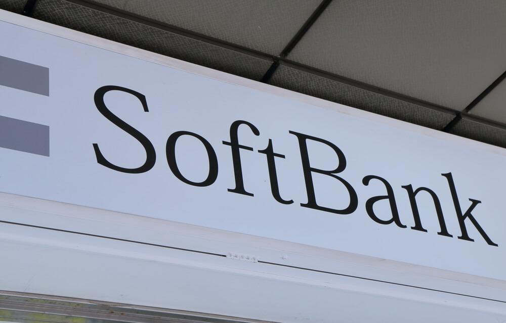 SoftBank Group Unveils New Vision Fund