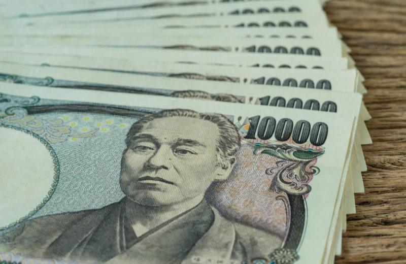 China and Yuan, Australian Dollar, and the Japanese Yen