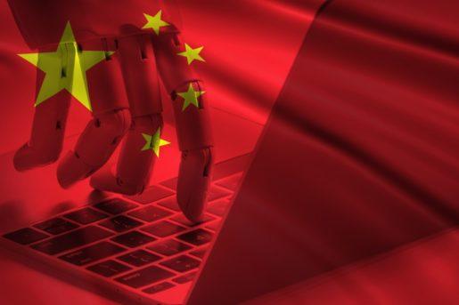 The U.S. blacklists 28 Chinese organizations