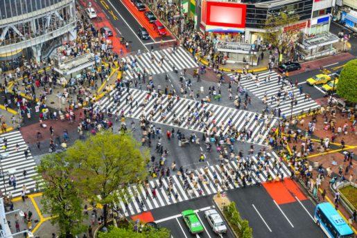 Japan: Tokyo, Japan view of Shibuya Crossing