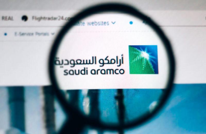 Saudi Aramco Delays Texas LNG Investment Plan