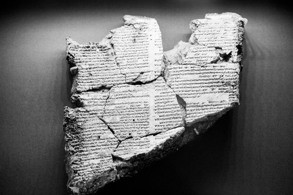 Artificial Intelligence will read Broken Babylonian Tablets