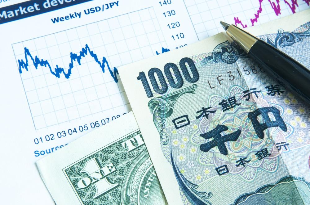 BOJ's Kuroda to Find Ways to Make Stimulus Nimble