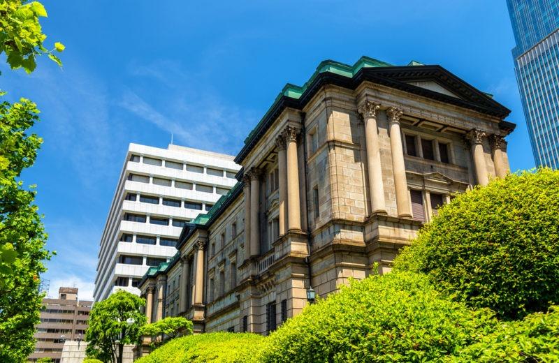 BOJ Debated on Room for Stimulus Tweaks