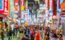 Japan December Factory Output, Retails Sales Seen Falling