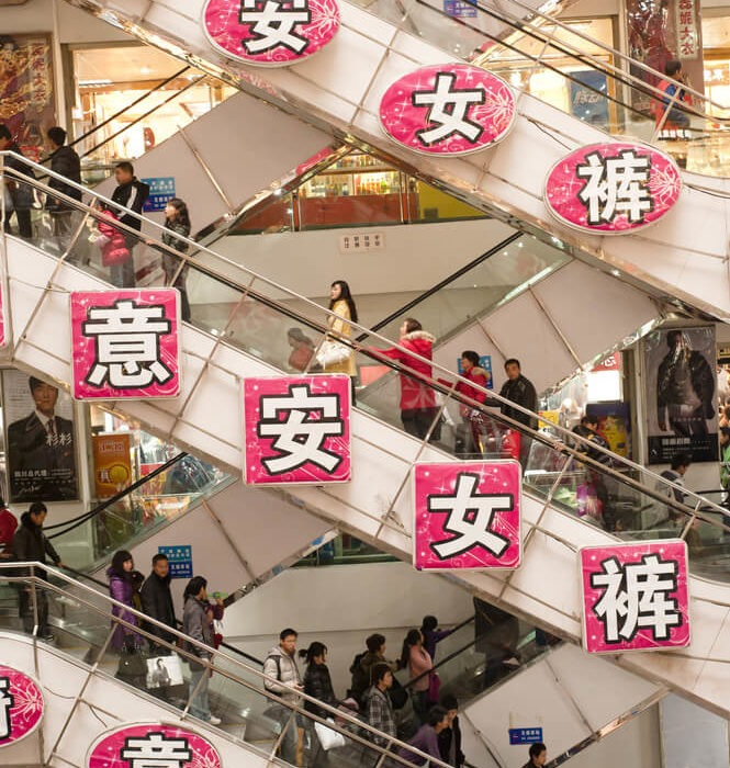 China Retail Sales Grew 18%, Industrial Output 10% in April
