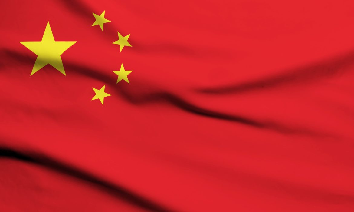 China Continues to Take Measures Against Tech Companies