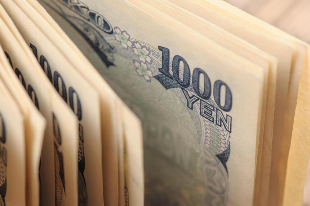 Yen Exchange Rate Gains; Michigan Sentiment in Focus