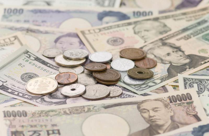 Yen to Dollar Exchange Rate Hike on the Speech of BOJ Kuroda
